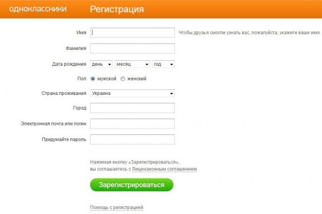 зарегистрируюсь на вашем сайте 1 - kwork.ru