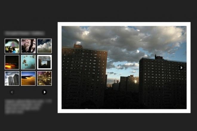 Создам Flash слайд-шоуСлайд-шоу<br>Создам красивое слайд-шоу галерею в формате Flash для публикации в сети. Это может быть набор из ваших фотографии и картинок, возможно оформление по вашим пожеланиям.<br>