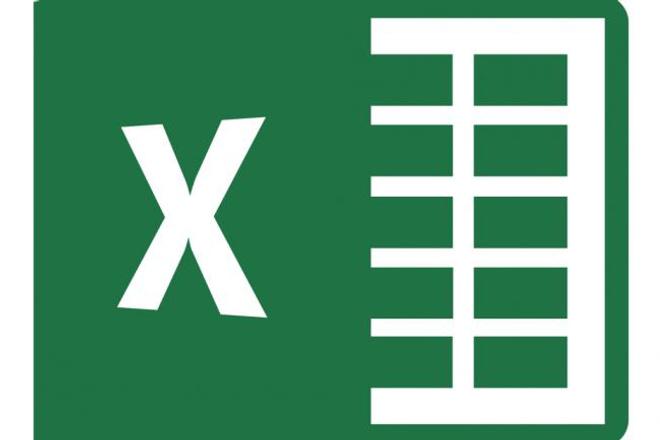 Выполню работу в MS Excel Сводные таблицы, графикиПерсональный помощник<br>Создам таблицу согласно Вашим данным и пожеланиям. Формулы, форматирование. На основе Ваших данных создам сводную таблицу с графиками.<br>