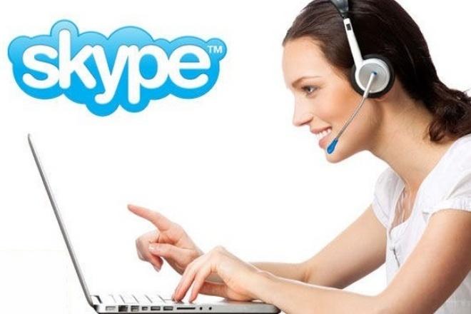 Репетитор английского языка по SkypeРепетиторы<br>Обучение английского языка для новичков и продолжающих. Обучение основам грамматики и навыкам разговорной речи<br>