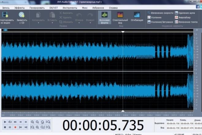 Порно аудио запись80