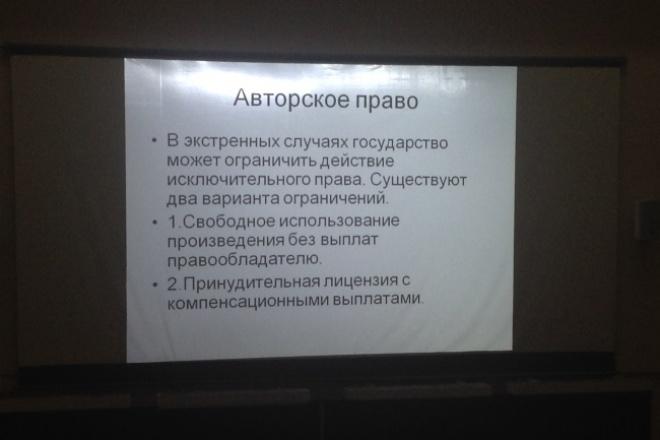 Переведу текст на фото в электронный вид 1 - kwork.ru