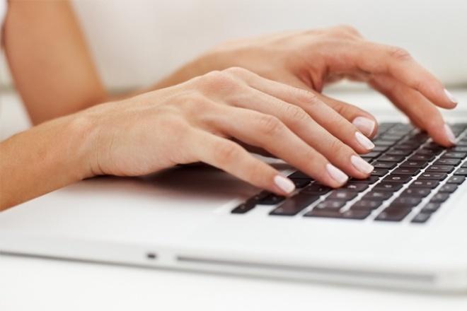 Набор текстаНабор текста<br>Наберу текст с фотографии хорошего качества или скана, с рукописного ввода и с PDF файла. Переведу аудио или видео длительностью до 100 минут в текст без ошибок и опечаток.<br>