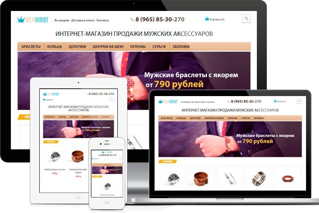 Создам продающую страницу вашего товара и настрою под Ваши нужды 1 - kwork.ru