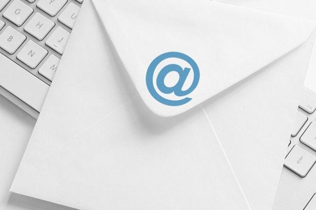 База на 6000 e-mail адресов активных инвесторов 1 - kwork.ru