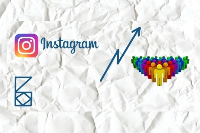 1000 живых ,уникальных подписчиков в instagramПродвижение в социальных сетях<br>1000 уникальных пользователей подпишутся на ваш аккаунт в instagram. Высокое качество , (в аватарками). Заполненные анкеты ,с подписчиками. Срок выполнения : 7-10 дней Процент отписок : 1-2% Если у вас закрытый аккаунт,то перед заказом откройте его.<br>