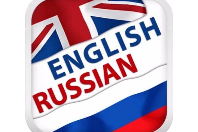 Сделаю перевод текста с английского на русскийПереводы<br>Сделаю качественный литературный перевод текста любой тематики с английского языка на русский в короткий срок.<br>