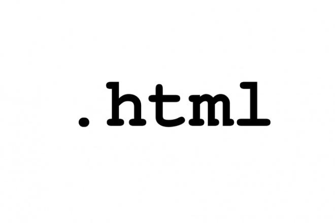 Сделаю html код страниц валиднымВерстка<br>Валидность полезна тем, что помогает роботам поисковиков при парсинге страниц. В некоторых случаях это влияет на позицию сайта в поисковых запросах. 100% валидности кода, конечно, бывает трудно достигнуть, но сама по себе работа в этом направлении помогает исправить много самых разных ошибок на странице.<br>