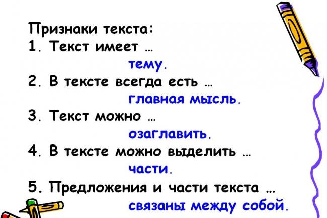 Переведу текст с английского на русский - с русского на английскийПереводы<br>Быстро переведу любой текст с английского на русский язык.Орфографически правильный перевод текста.<br>