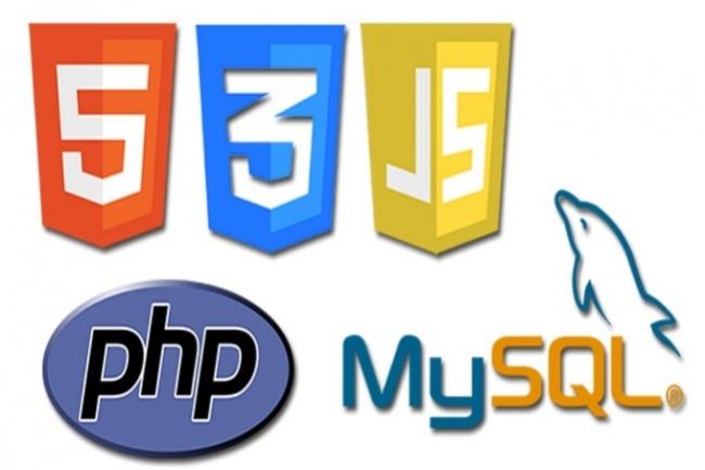 Напишу php скриптСкрипты<br>Напишу PHP скрипт любой тематики с использованием MySQL и без. Срок выполнения зависит от сложности скрипта.<br>
