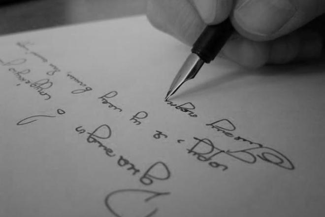 Напишу стих на любую темуСтихи, рассказы, сказки<br>Напишу стих на любую тему. Хотите сделать оригинальный подарок на день рождения? Или же красиво признаться в любви своей девушке? Вы попали по адресу.<br>