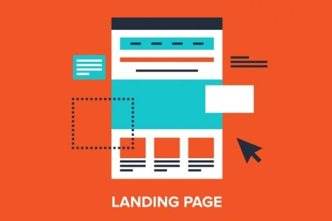 Landing Page. ОдностраничникСайт под ключ<br>Добрый день. Создам для Вас одностраничник,сайт-визитку,Landing Page согласно Ваших требований. Гарантирую соблюдение всех Ваших требований и постоянный контакт с Вами. Если нет ТЗ то будем взаимодействовать по переписке в режиме реального времени.<br>