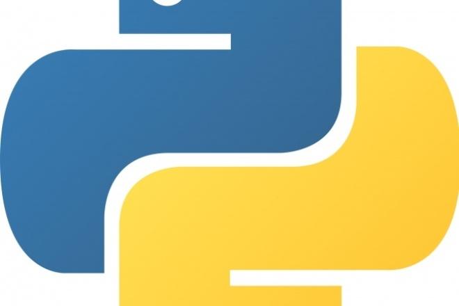 Напишу программу на pythonПрограммы для ПК<br>Парсер, чекер, граббер, автореггер, автопостинг или любой другая программа. Напишу за короткие сроки.<br>