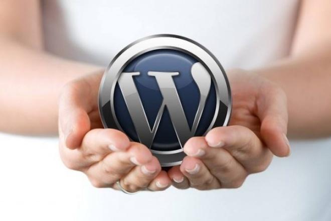 Установлю cms Wordpress и настрою сайт 1 - kwork.ru