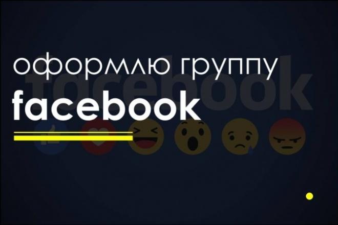 Дизайн  шапок и макет лого для facebook 1 - kwork.ru