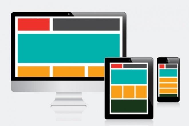 Верстка страницы по PSD макетуВерстка и фронтэнд<br>Сверстаю страницу по psd-макету. Опыт веб-разработки 4 года. Гарантирую полностью валидную, семантическую верстку, отвечающую стандартам w3c. Верстаю на html5 и css3. Обратите внимание! В кворк входит только верстка! Если Вам нужно написать скрипты на сайт, закажите дополнительную опцию. Скрипты пишу на JavaScript и jQuery. Если Вам необходима мобильная версия сайта, закажите дополнительную опцию. Верстаю под последнии версии google chrome и firefox, если вам необходима верстка под остальные браузеры, закажите дополнительную опцию.<br>