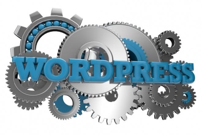 Перенесу ваш Wordpress сайт на другой хостинг 1 - kwork.ru