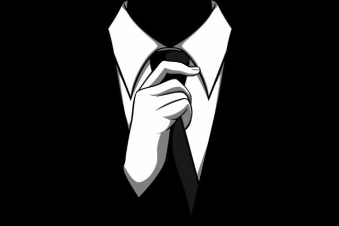 """""""подошью, залатаю, поглажу одёжку"""" по которой встречают Ваш сайт 1 - kwork.ru"""