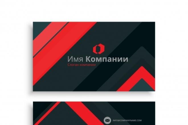 Разработаю макет визиткиВизитки<br>Качественно. Уникально. Быстро. Разработка дизайн-макета двухсторонних визитных карточек в Adobe Illustrator, дизайн визитки, разработанный с учетом всех Ваших потребностей и пожеланий и полностью готовый для отправки в печать.<br>