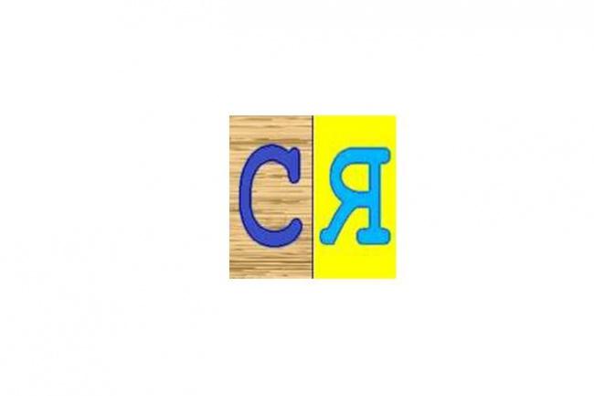 Уникальное семантическое ядро 1 - kwork.ru