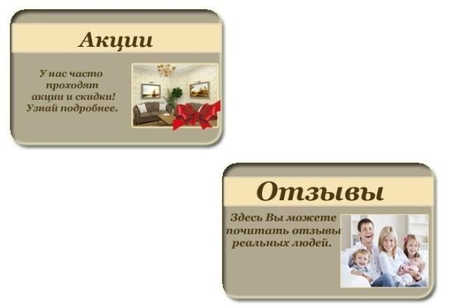 Создам дизайн кнопки для меню или сайта 1 - kwork.ru