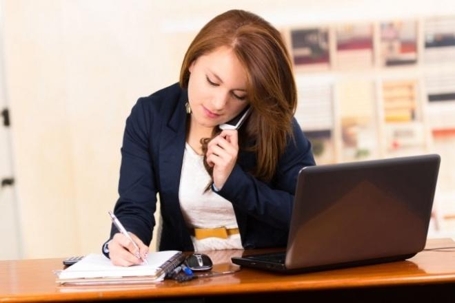 Персональный помощник - быстро и качественноПерсональный помощник<br>Имею опыт работы бухгалтером, секретарем, специалистом по кадрам. Помогу Вам с: - поиском информации; - работой в Word и Excel; - созданием должностных инструкций; - созданием локальных нормативных актов организации; - составлением писем, иных документов.<br>