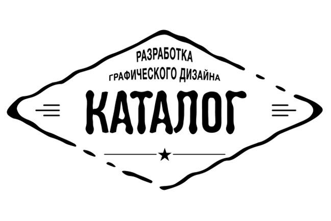 Дизайн и верстка каталога 1 - kwork.ru
