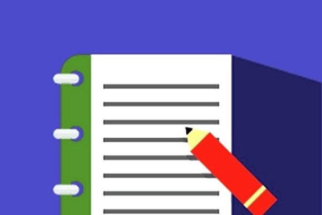 Продающий текст, продвигающий ваш бизнесПродающие и бизнес-тексты<br>Продающий текст — основа успеха для продвижения товара или услуги, эффективный инструмент продажи. Напишу грамотный, лаконичный, информативный текст для продающей страницы сайта. Вы получите продвигающий бизнес-текст, оптимизированный под ключевые запросы. В один кворк входит: Заголовок. 4000 знаков с пробелами текста (в дополнительных опциях объём можно увеличить).<br>