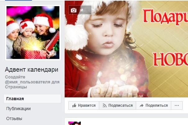 Оформлю группу, сообщество ВК, ФБ 1 - kwork.ru