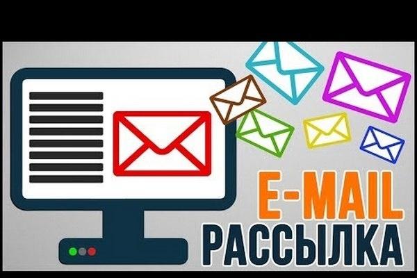 Сделаю массовый mail рассылку по вашим базы email адресов 1 - kwork.ru