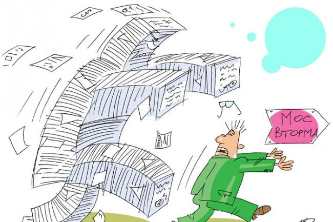Оперативно нарисую юмористические иллюстрации для рекламной статьи 1 - kwork.ru