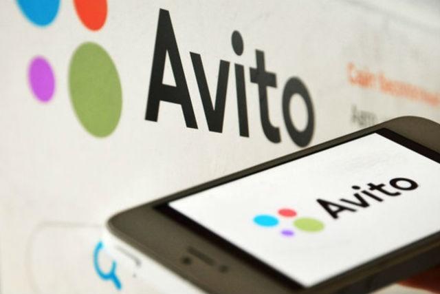Отправлю 1500 сообщений в Авито 1 - kwork.ru