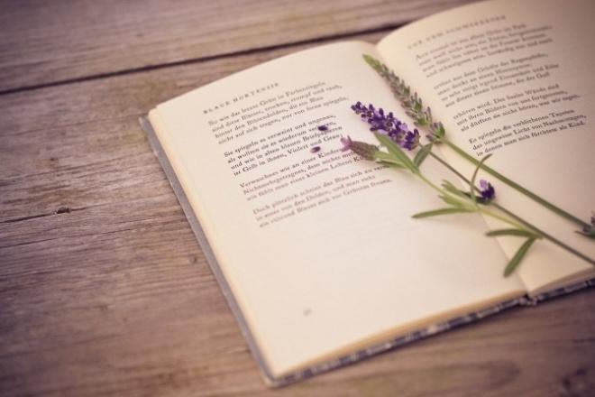 Напишу стихотворение на любую тематику 1 - kwork.ru