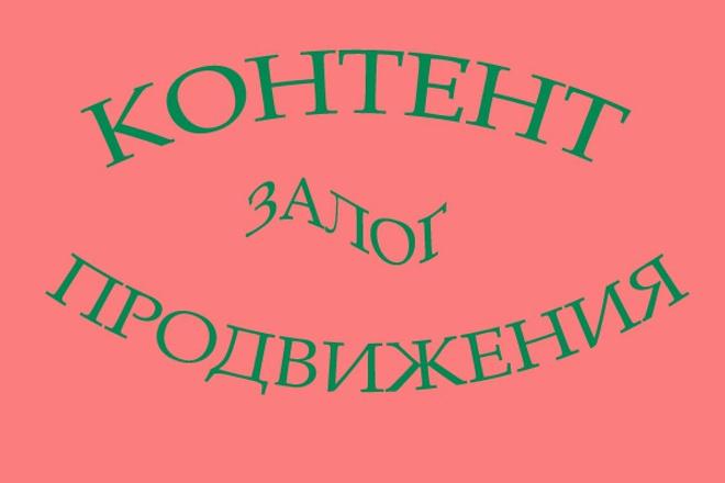 Напишу текст 10000 знаков 1 - kwork.ru