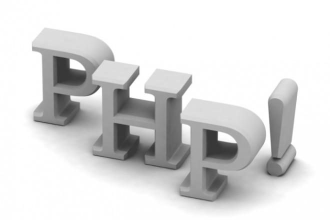 Напишу скрипт php 1 - kwork.ru