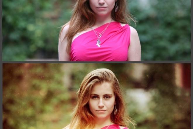 произведу ретушь фотографий 1 - kwork.ru