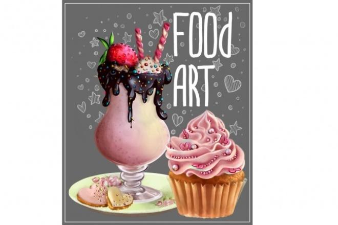 нарисую аппетитное изображение любой пищи на ваш выбор 1 - kwork.ru