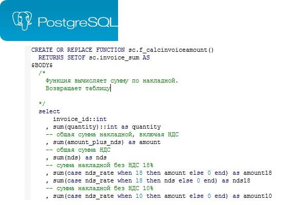 напишу sql-скрипт для БД PostgreSQL 1 - kwork.ru