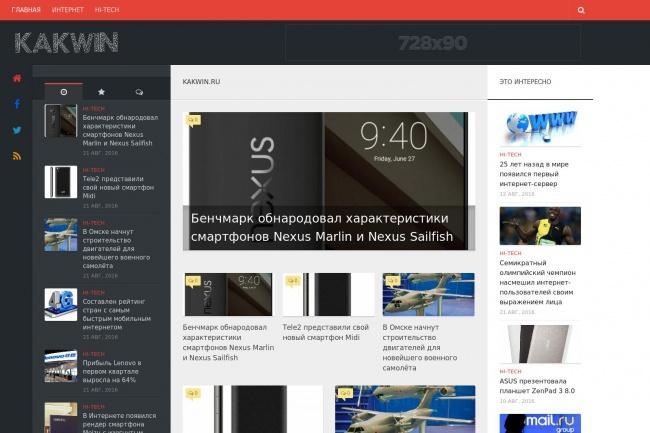 Продам автонаполняемый сайт 1 - kwork.ru