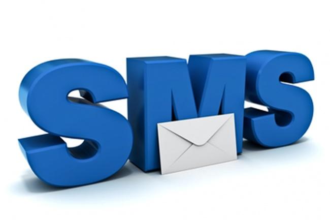 Сделаю SMS рассылку 1 - kwork.ru