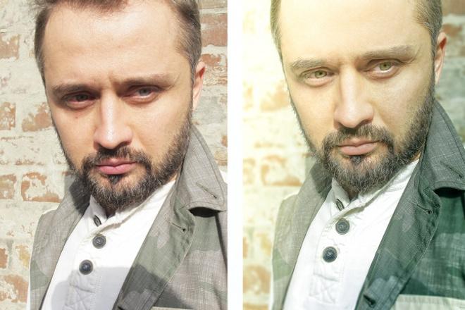 визуально улучшу ваше фото 1 - kwork.ru