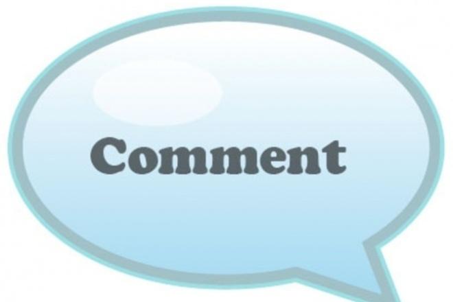 опубликую 51 уникальный комментарий на Вашем сайте 1 - kwork.ru