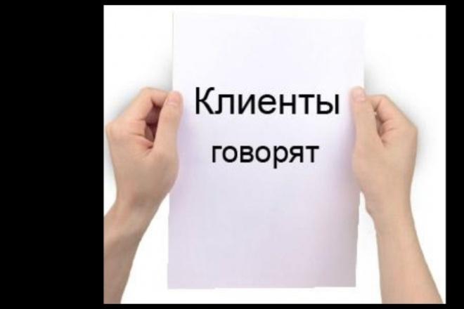 напишу комментарии  к любому тексту 1 - kwork.ru