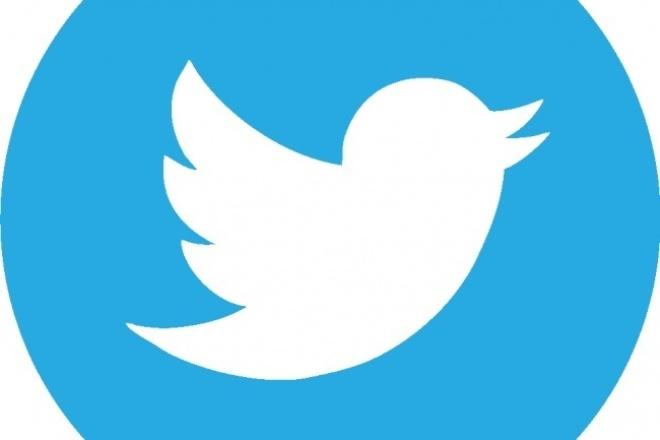 сделаю 1000 ретвитов вашим записям в Твиттере 1 - kwork.ru