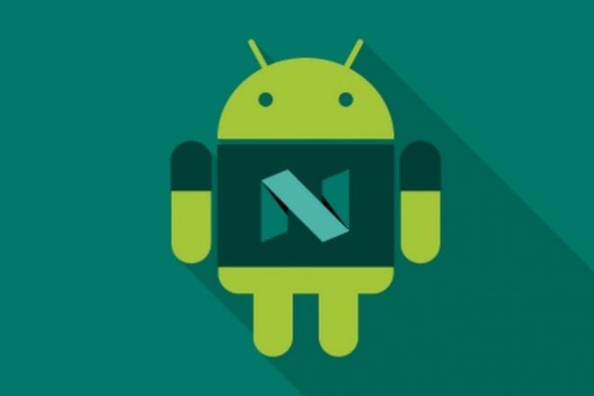 Разрабатываю приложение вашей компанийМобильные приложения<br>Мобильные приложения расширяют возможности использования мобильных устройств. Создание мобильных приложений способствует привлечению, удержанию, более качественному и углубленному взаимодействию компаний со своей мобильной аудиторией. Разработка приложений имеет ярко выраженную имиджевую составляющую — это способ качественно выделиться на фоне конкурентов, укрепить инновационный образ вашей компании.<br>
