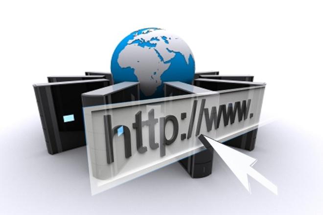 Зарегистрирую хостингДомены и хостинги<br>Зарегистрирую хостинг и привяжу домен для вашего сайта, при необходимости помогу с установкой сайта на хостинг.<br>