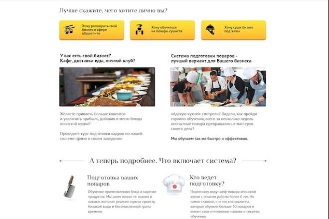 Сделаю продающий текст 1 - kwork.ru