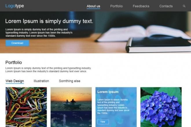 Разработаю дизайн сайтаВерстка и фронтэнд<br>Разработаю уникальный дизайн вашего сайта. По окончании работы предоставлю дизайн в виде PSD макета, максимально удобного для дальнейшей вёрстки. Примеры работ в файлах ниже.<br>