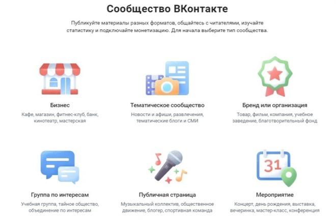 Создам и оформлю вашу группу, страницу под ваш бренд 1 - kwork.ru