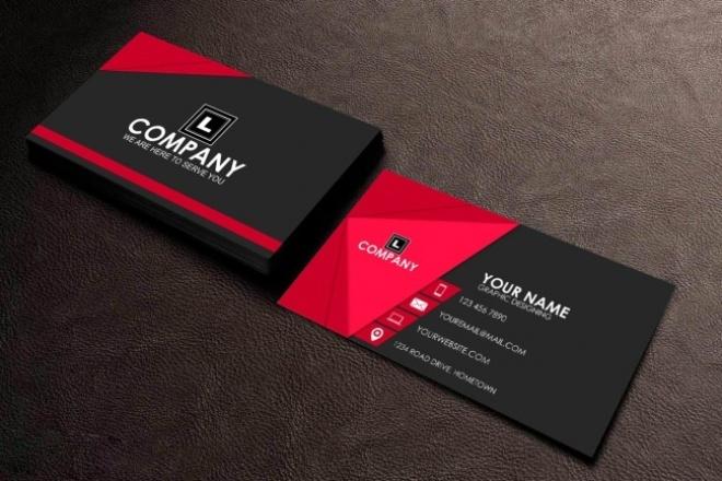 Создам дизайн визиткиВизитки<br>сделаю макет визитки от 1 до 5 макетов как похожих так и разных, на разные темы главное что мне нужно знать, это отрасль где она будет применяться.<br>